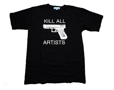 20090411184047-tom-sachs-killartists.jpg