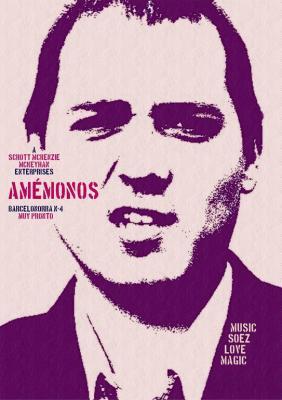 20121203190524-amemonos.jpg